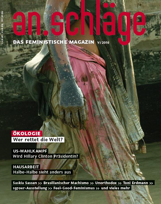 cover_v_2016